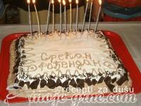 Pravo na ljubav torta