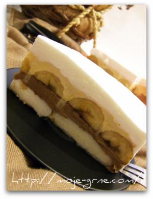 galija-torta