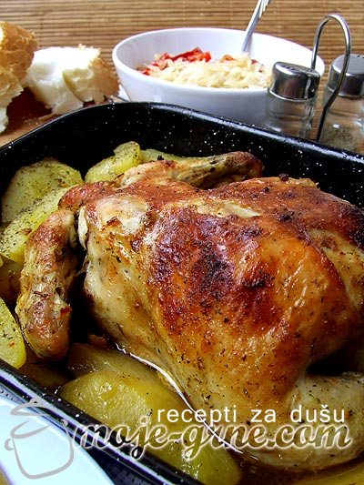 Piletina sa maslacem