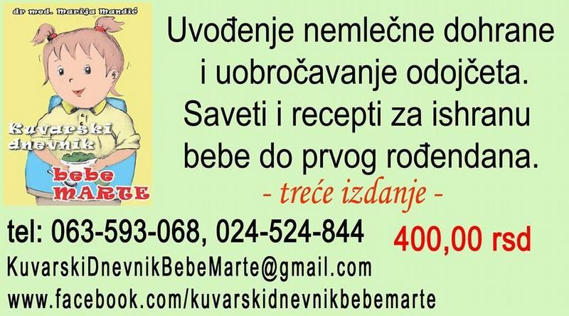 """""""Kuvarski dnevnik bebe Marte"""""""