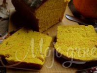 Hleb sa bundevom